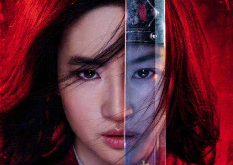 成龙监制《许愿神龙》发布海报;荷兰弟《混沌漫步》发布预告;刘亦菲《花木兰》获两项提名