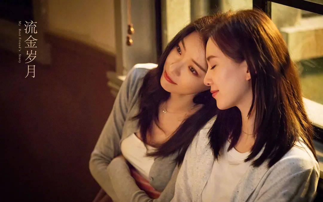 倪妮、刘诗诗很美,但《流金岁月》三观不正