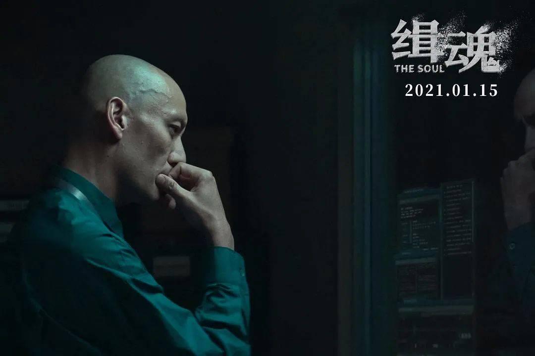成不了中国《黑镜》,但《缉魂》在找国产科幻的新钥匙